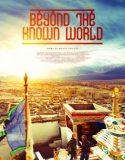 Bilinmeyen Dünya (2017)