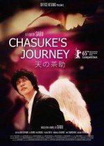 Chasuke'nin Yolculuğu (2015) Türkçe Dublaj izle