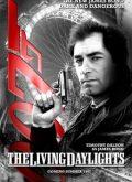 James Bond Günışığında Suikast (1987) Türkçe Dublaj izle