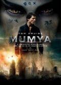 Mumya (2017) Türkçe Dublaj izle