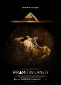 Piramit'in Laneti (2014) Türkçe Dublaj izle