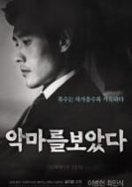 Şeytanı Gördüm (2010) Türkçe Dublaj izle