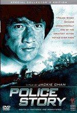 Süper Polis 1 (1985)