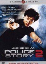 Süper Polis 2 (1988) Türkçe Dublaj izle