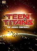 Genç Titanlar Judas Sözleşmesi (2017) Türkçe Dublaj izle
