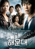 Tsunamiden Kaçış (2009)